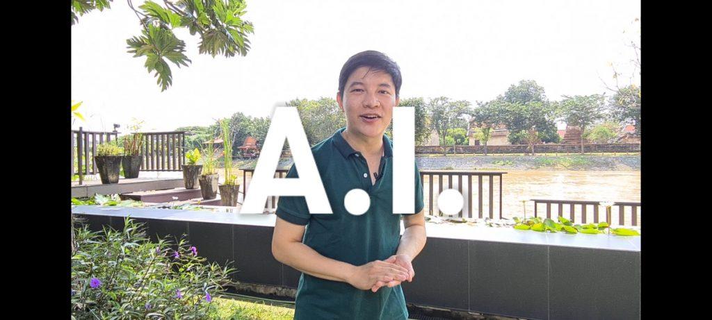AI กับวงการแพทย์, หมอกล้าเล่า, ชเนษฎ์ ศรีสุโข, จุดเปลี่ยนของมนุษยชาติ, รายการหมอกล้าเล่า Special Episode คุณหมอกล้าวิเคราะห์เรื่อง AI กับวงการแพทย์ และ หน่วยงานที่เกี่ยวข้องกับกฎหมายเรื่องนี้